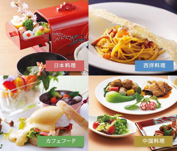 日本料理、西洋料理、カフェフード、総合調理専攻