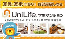 株式会社 ジェイ・エス・ビー京都 UniLife