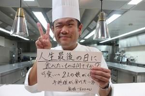ブログ用インタビュー 002