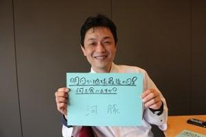 平井先生3