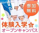taiken_box01