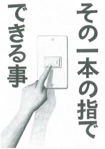 秀最優賞 製菓校-1