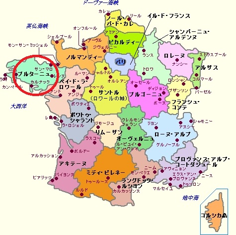 参考サイト:http://france-tourisme.net/index-district.htm