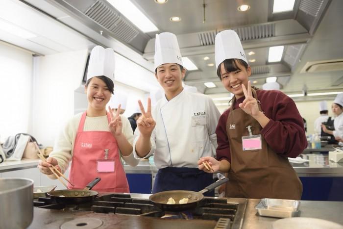 京都調理師専門学校 オープンキャンパス