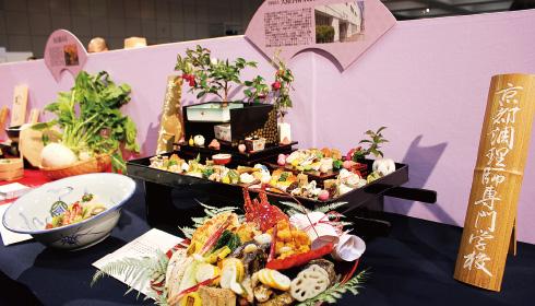 京料理展示大会見学