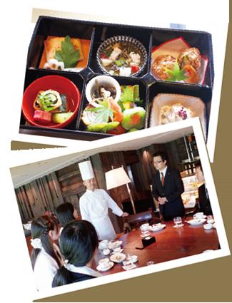 食べ歩き研修会