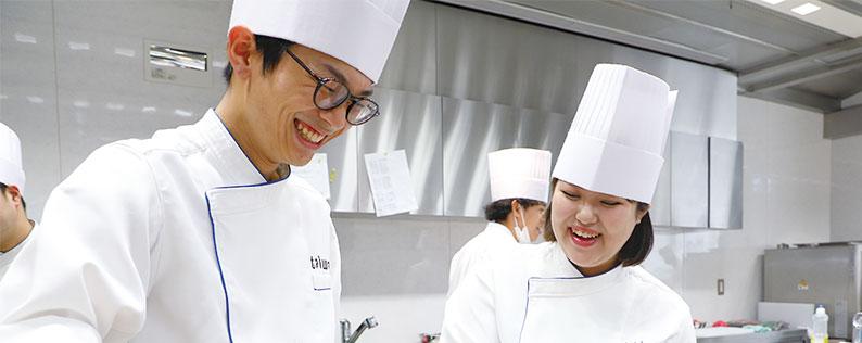 西洋料理専門調理実習Ⅱ