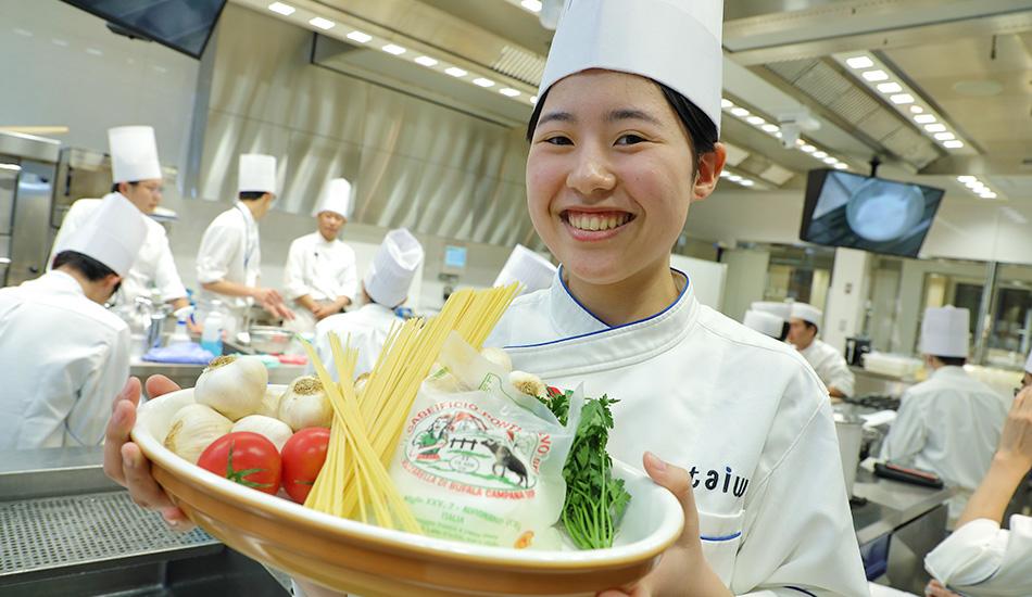 イタリア料理専攻