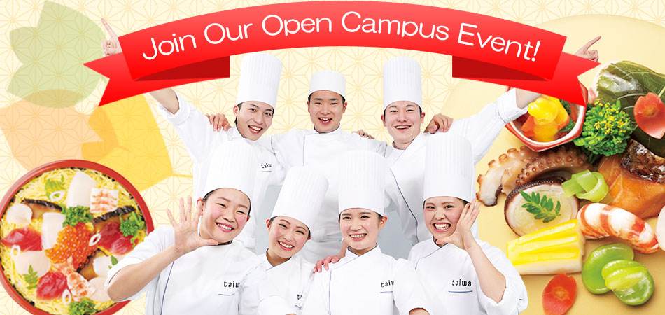 Join Our Open Campus Event!