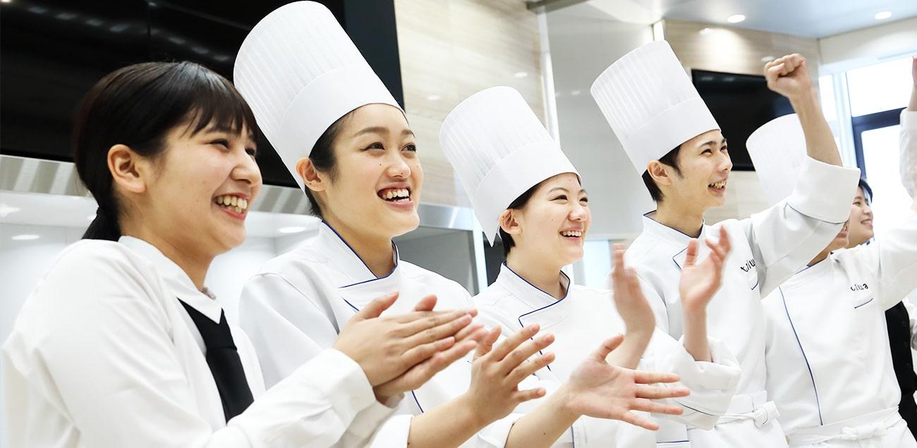 学ぼう、料理とお店と笑顔のつくりかた。
