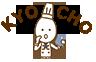 ブログ・SNS